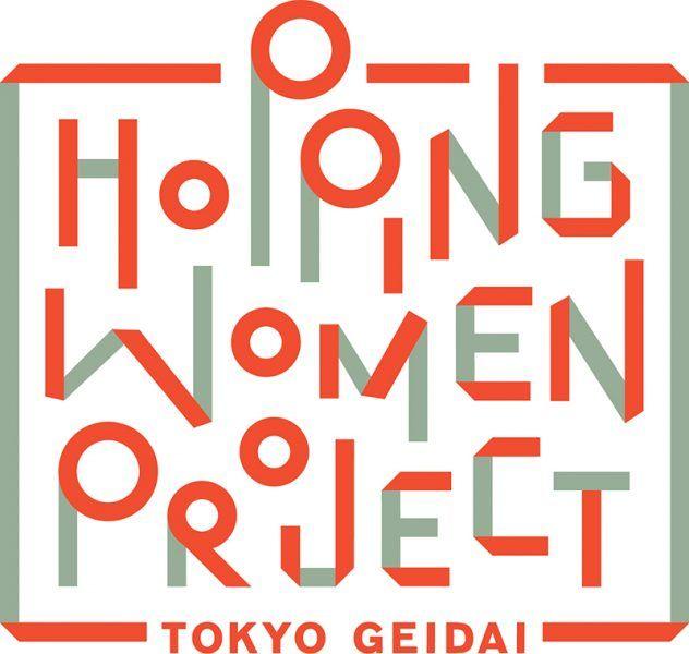 世界有数のコンテンポラリー アートとカルチャーの専門誌 frieze フリーズ のエディトリアル ディレクターを務めるジェニファー ヒッギーが 東京藝術大学で特別講義を開催する 美術手帖が運営するアートニュースサイト アートを中心にクリエイティブ