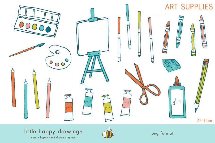 Art Supplies Clip Art Clip Art Art Supplies Drawing Art Supplies