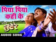 Bhojpuri picture south mein pawan singh ke gana mp3 dj
