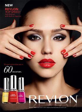 Epsaro example magazine ad.jpg (278×381) | Marketing | Pinterest ...