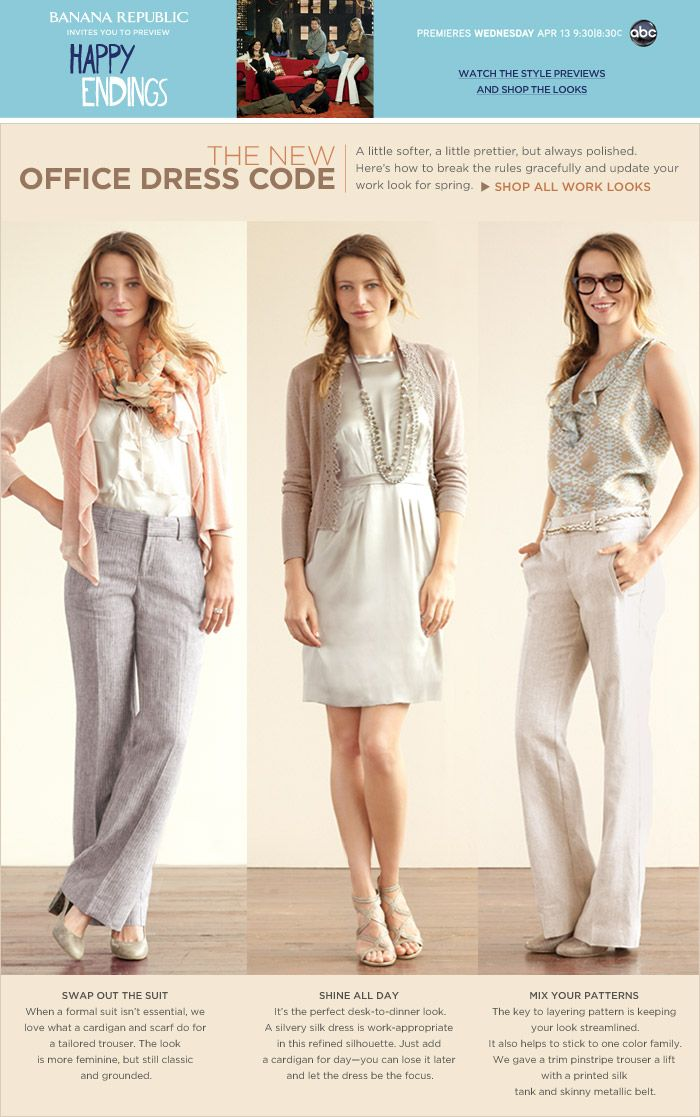 13 Best How to dress up on spring by Cream fashion images