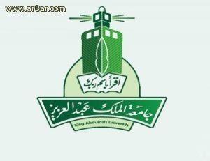 صحيفة وطني الحبيب الإلكترونية Logo Design Examples Logo Design Company Logo Design