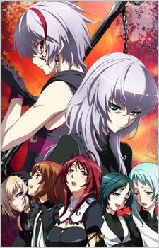 Seikon No Qwaser Ii Manga Anime The Qwaser Of Stigmata Anime Group Episode