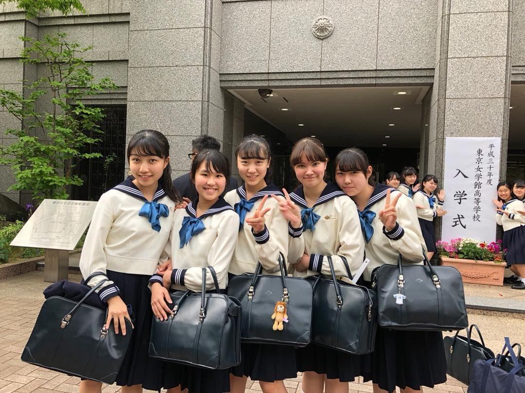 東京 女 学 館