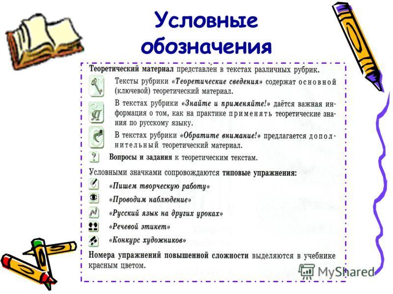 Скачать 5 класс календарно-тематическое планирование по английскому кауфман фгос