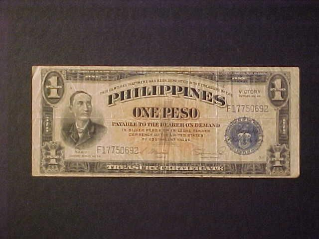 Rare Old Antique Philippines 1 Peso War Wwii Victory Paper Money