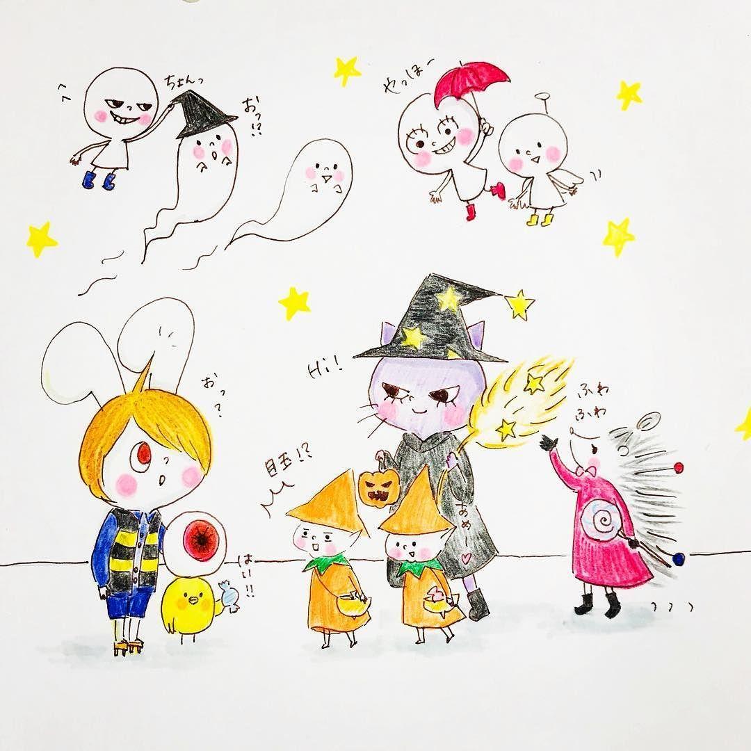 ハロウィンで全員集合 all come together on halloween day! #うさぎ