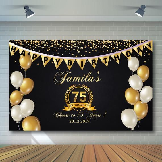 75th Birthday Backdrop Black And Gold Backdrop 75th Printable