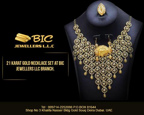 21 Karat Gold Necklace Set at BIC Jewellers LLC Branch BIC