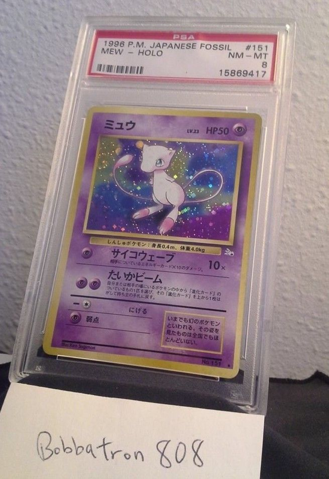 Electronics Cars Fashion Collectibles Coupons And More Ebay Pokemon Cards Pokemon Holo