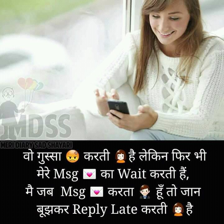 Really Its Me Sorry Hindi Quotes Quotes True Quotes