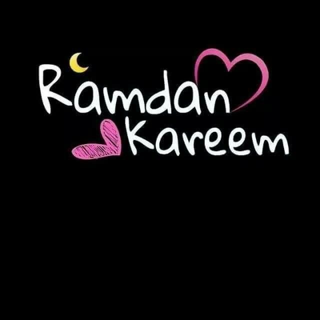 رمضان كريم Ramadan Quotes Islam Ramadan Ramadan Kareem