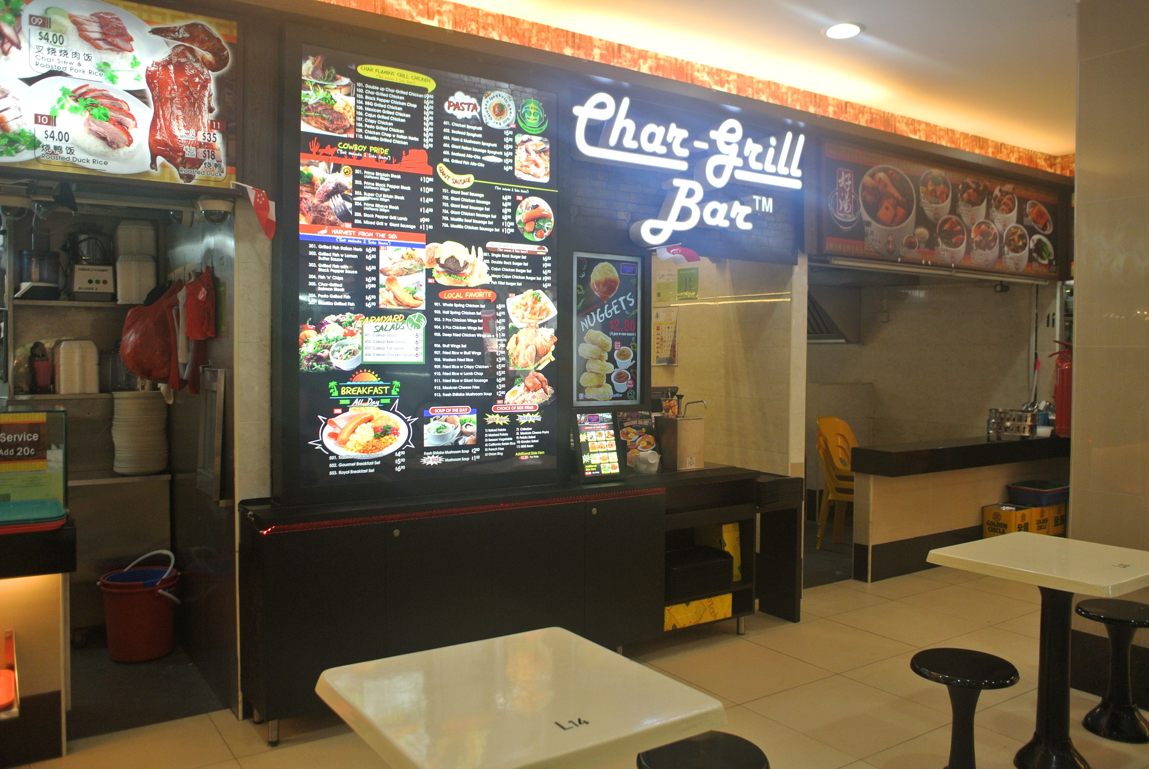 Looking For Places For Supper Conveniently Located At 80 Marine Parade Central 01 770 Singapore 440080 Opening Hours 11am To Char Grill Marine Parade Bar