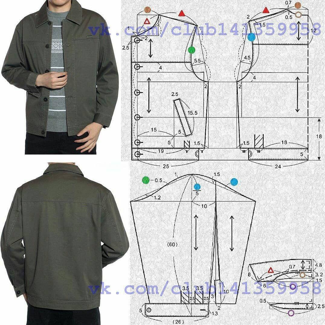 выкройка мужской куртки 48 размера