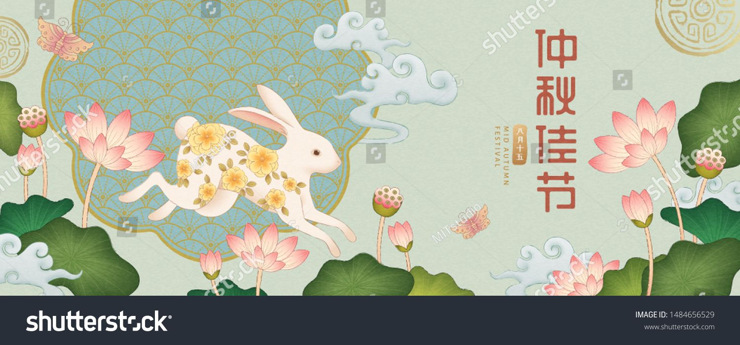 Chinese fine brush style Midautumn festival illustration banner with rabbit and lotus garden on light green background Holidays name written in Chinese words