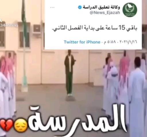 ي الله فمان الله Video In 2021 Funny Reaction Pictures Girly Images Fun Quotes Funny
