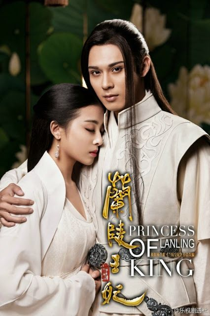 Princess Of Lanling King 2016 Chinese And Korean Period