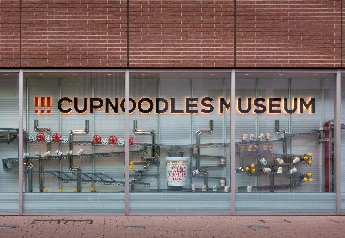 Yokohama Cupnoodles Museum YOKOHAMA