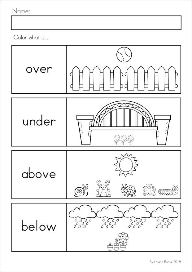 Spring Math Literacy Worksheets Activities Positional Words Kindergarten Literacy Worksheets Kindergarten Math Positional words worksheets for preschool