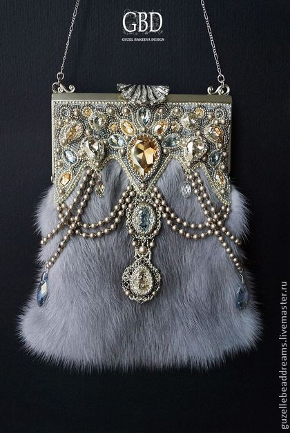Гузель Бакеева (Guzel Bakeeva) Fur Purse b12c48a3f5cd2