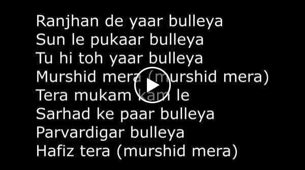 Bulleya Text Lyrics Meri Rooh Ka Parinda Phadphadaaye Lekin Sukoon Ka Jazeera Mil Na Paaye Ve Ki Karan Ve Ki Karan Ik Baar Ko Tajalli To Lyrics Quotes Thoughts