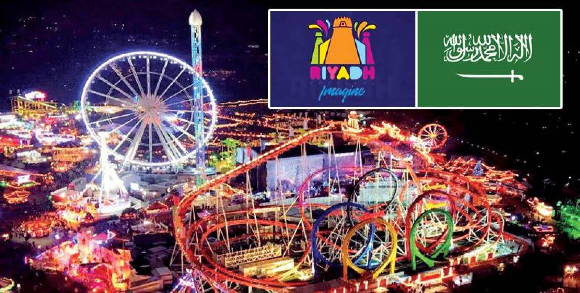 وندر لاند الرياض Fair Grounds Ferris Travel