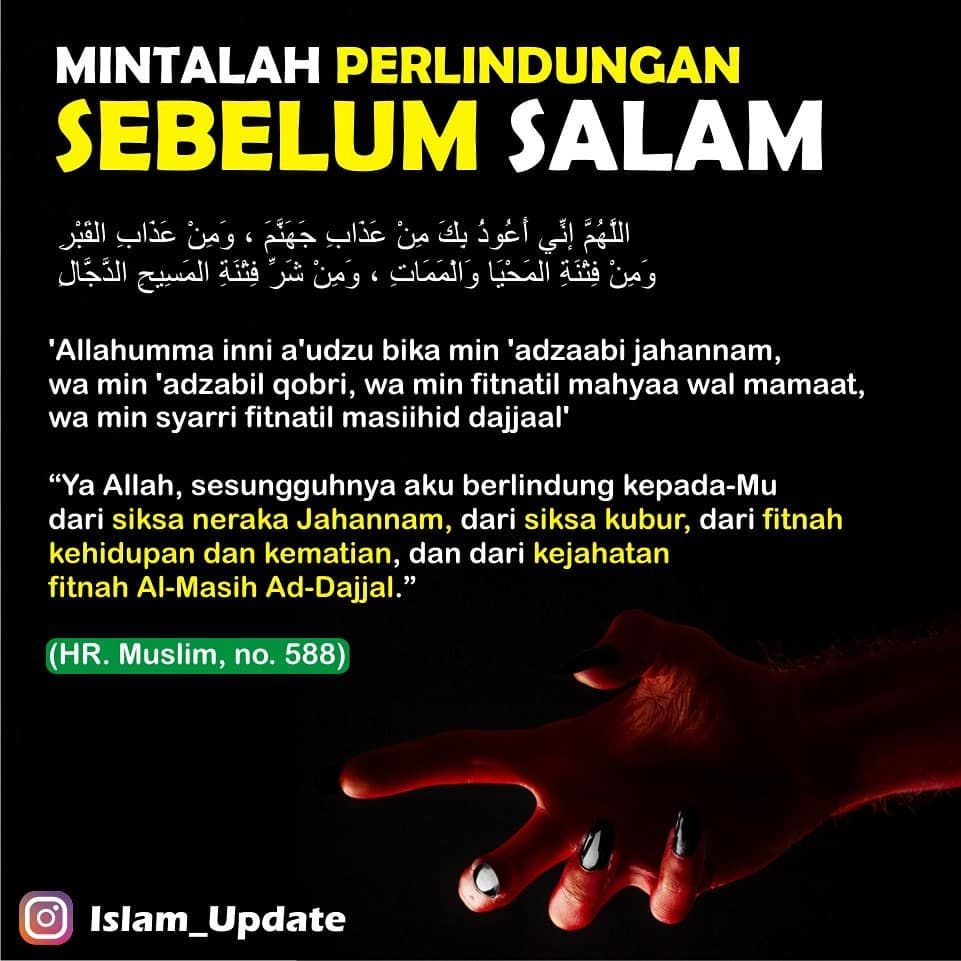 Media Dakwah Di Instagram Ada Doa Yang Disunnahkan Diamalkan Setelah Membaca Tasyahud Akhir Sebelum Salam Dari Abu Hurairah Kutipan Agama Sembahyang Doa