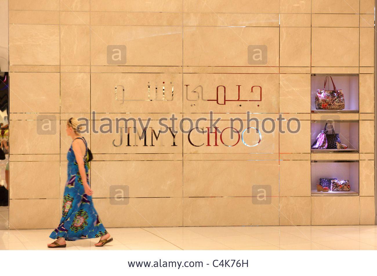 dfa01014bab Jimmy Choo showroom at Dubai Mall