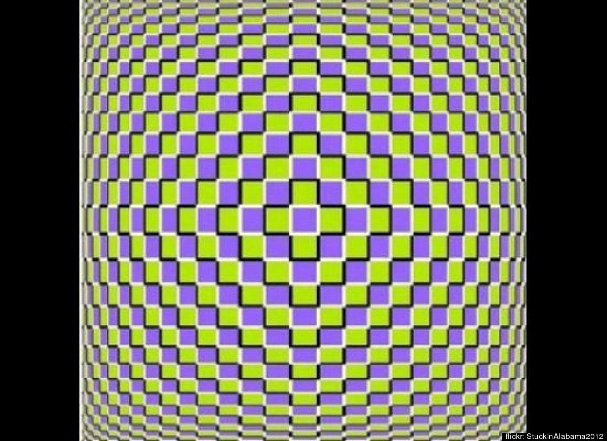 LOOK: See Your Brain Waves In This Optical Illusion | Eye