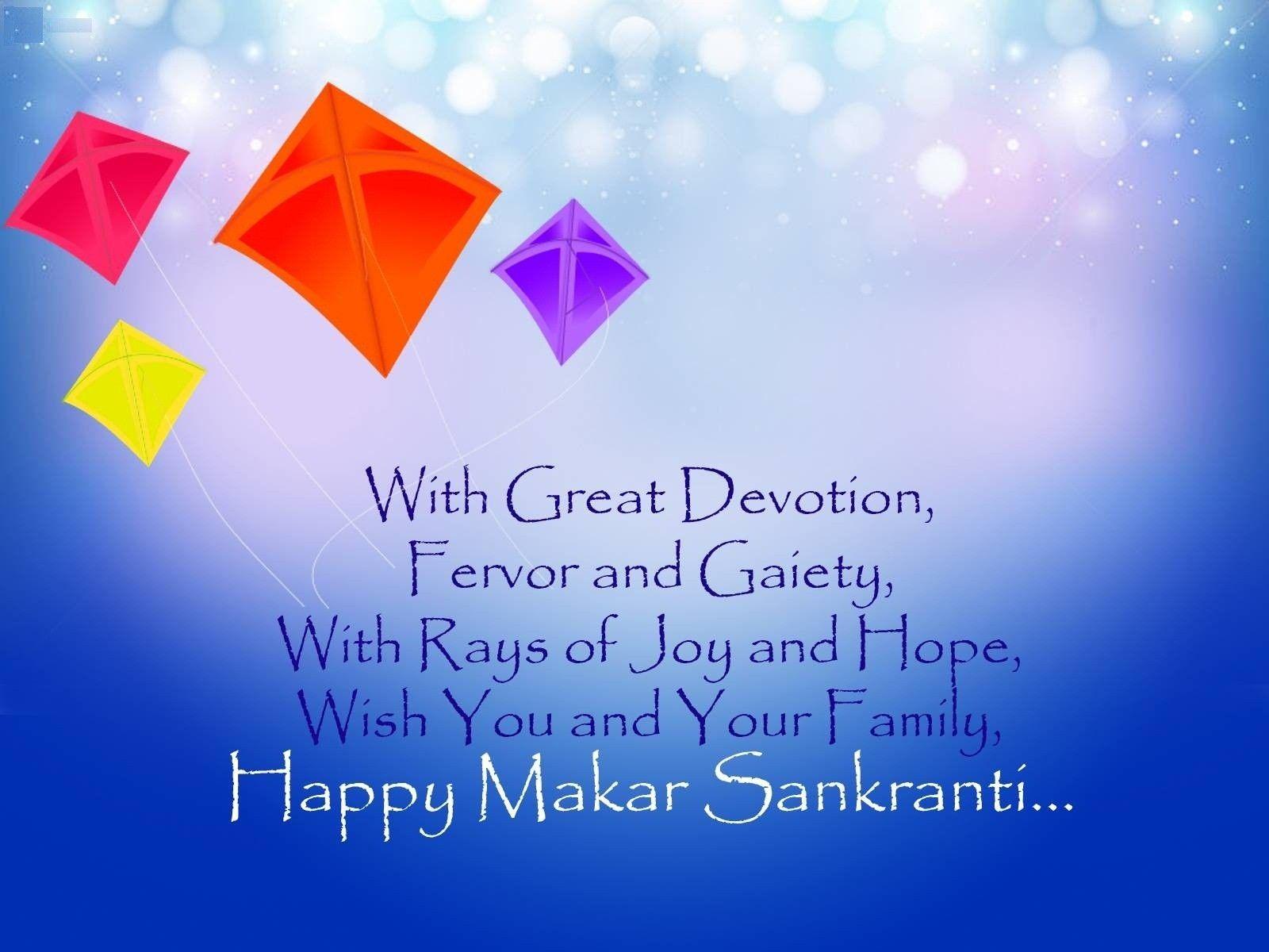 Happy Makar Sankranti Whatsapp Status And Messages Happy
