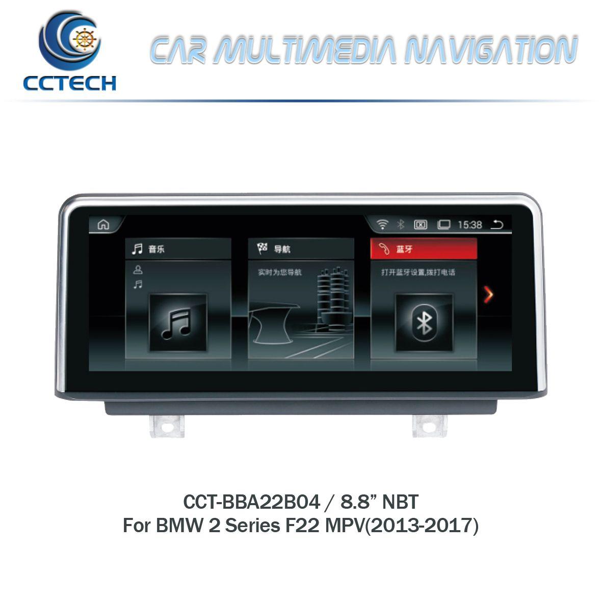 04 88 inch for bmw 2 series f22 mpv2013 2017 nbt bmw car 04 88 inch for bmw 2 series f22 mpv2013 2017 nbt altavistaventures Images