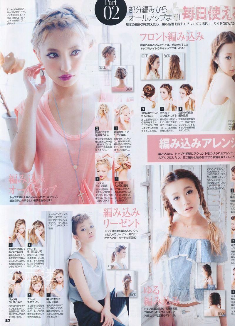 Braided updo hairstyles jelly magazine august gyaru