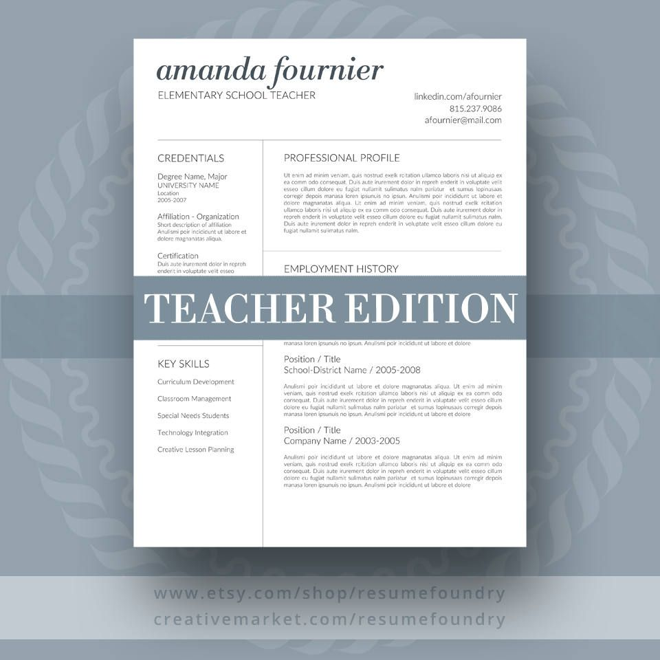 Teacher Resume Template Easy To Use Simple Elegant Design