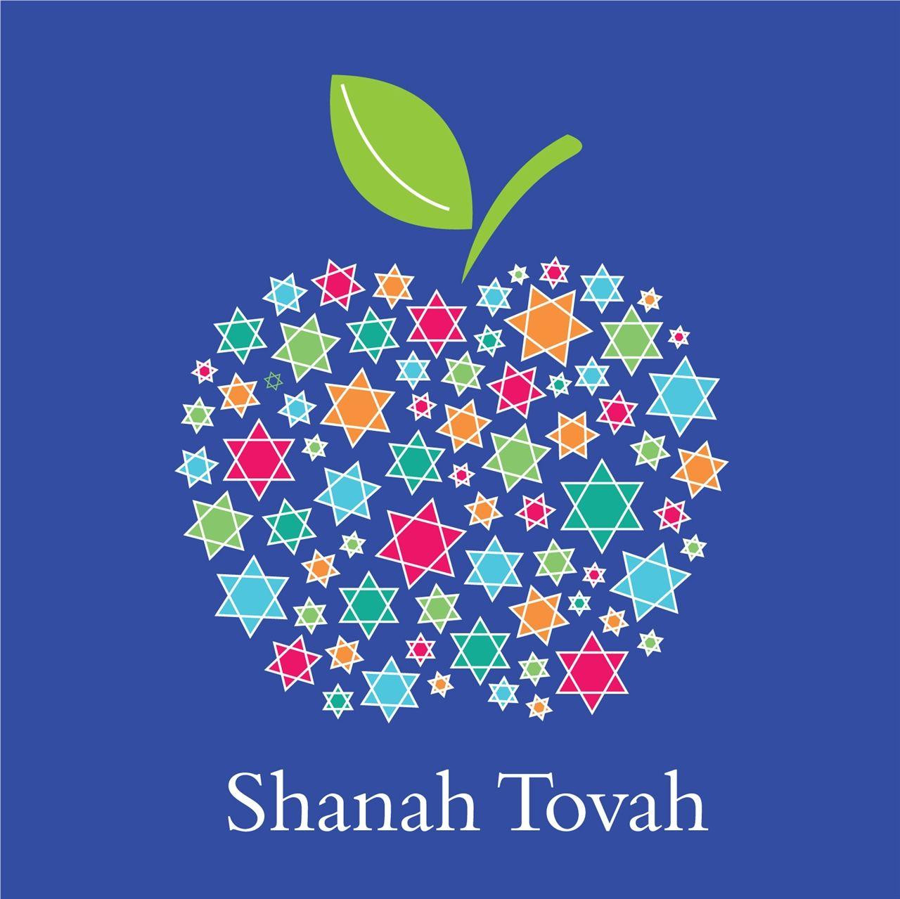 Shana Tova Rosh Hashanah Holidays And Israel