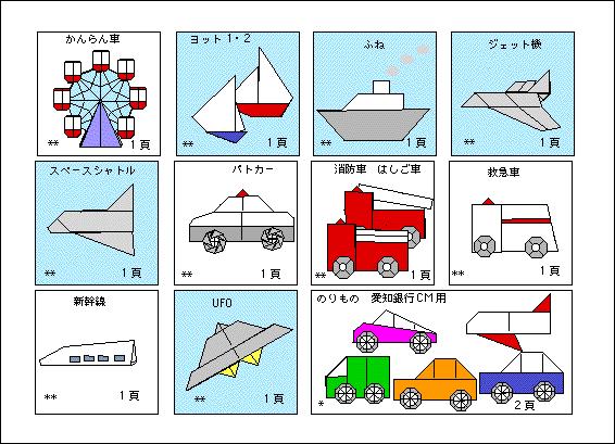 I Love Origami おしゃれまとめの人気アイデア Pinterest Arbor 画像あり 図 折り紙 おりがみの折り方