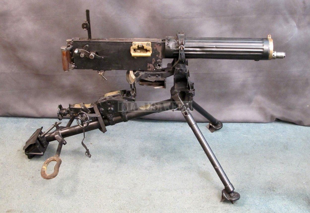 the maxim gun Stronger in many ways than the maxim gun' the introduction of british colonial  rule in various parts of nigeria was determined by the mode of conquest of such.