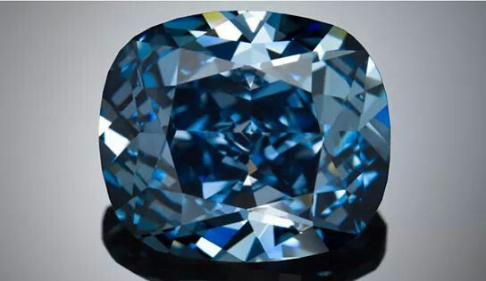 Blue Moon Diamond - 12 Carats