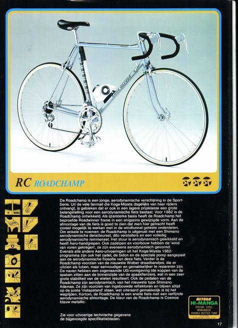 Koga Miyata Roadchamp 1982 Bike Design Bicycle Bicycles Motorcycle