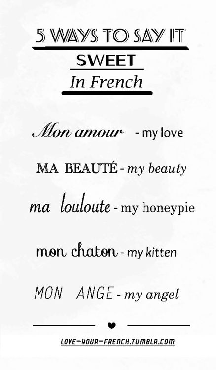 OLGA: French terms of endearment for lovers