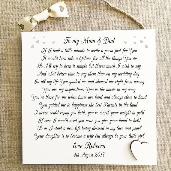 Parents Of The Bride Gift Personalised Plaque From Bride On Wedding Day Mother And Father Of The Bride Gift W236 In 2020 Wedding Gifts For Parents Gifts For Brides Parents Dad