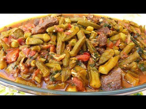 How to make bemieh or bamia okra stew youtube recipes how to make bemieh or bamia okra stew youtube recipes pinterest okra stew okra and stew forumfinder Gallery