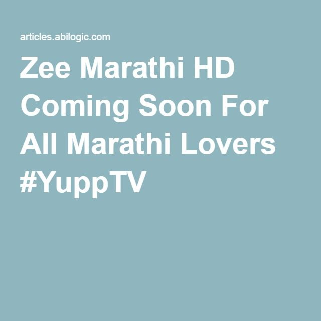 Zee Marathi HD Coming Soon For All Marathi Lovers #YuppTV