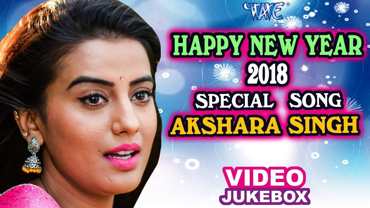 Pra2018 NEW YEAR SPECIAL SONGS - AKSHARA SINGH - NEW