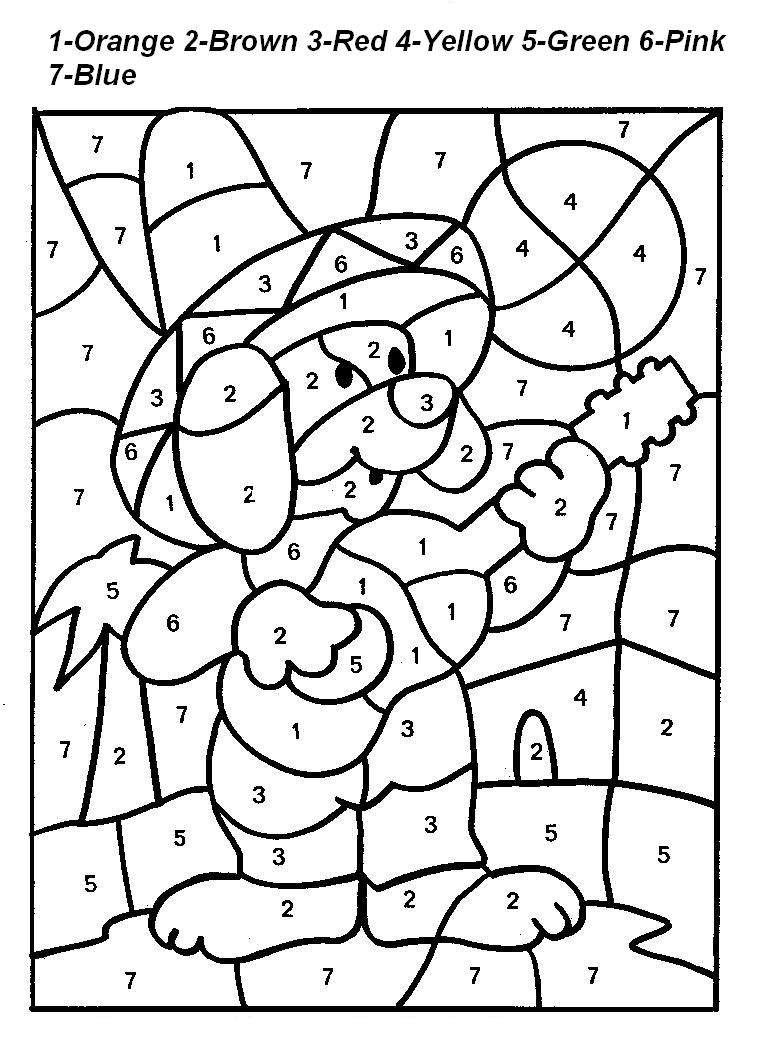 Color By Number Coloring Pages For Kids 5 Math Coloring Coloring