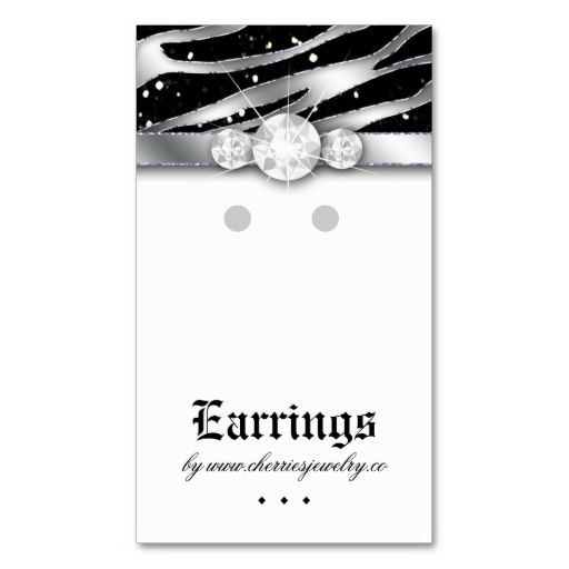 Earring Display Cards Cute Zebra Sparkle Jewelry Business Card - Jewelry business card templates