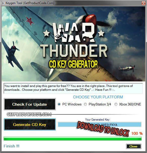 warthunder ключ