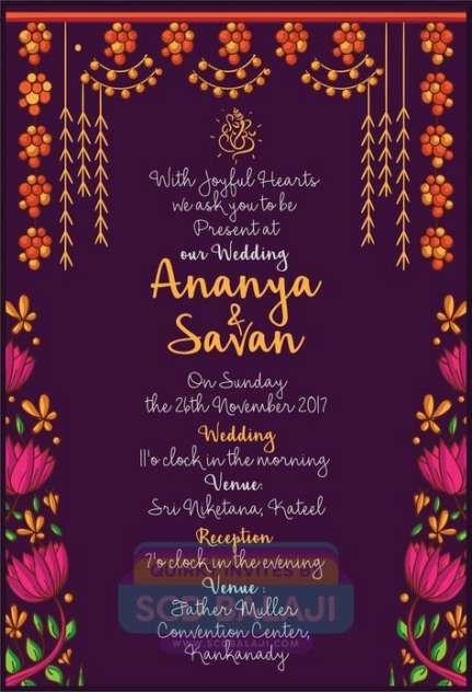 wedding card ideas kerala 33 ideas wedding  indian