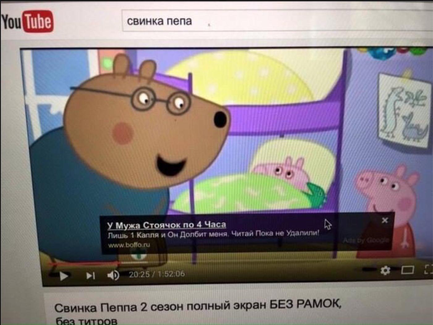 Сексуальный юмор видео