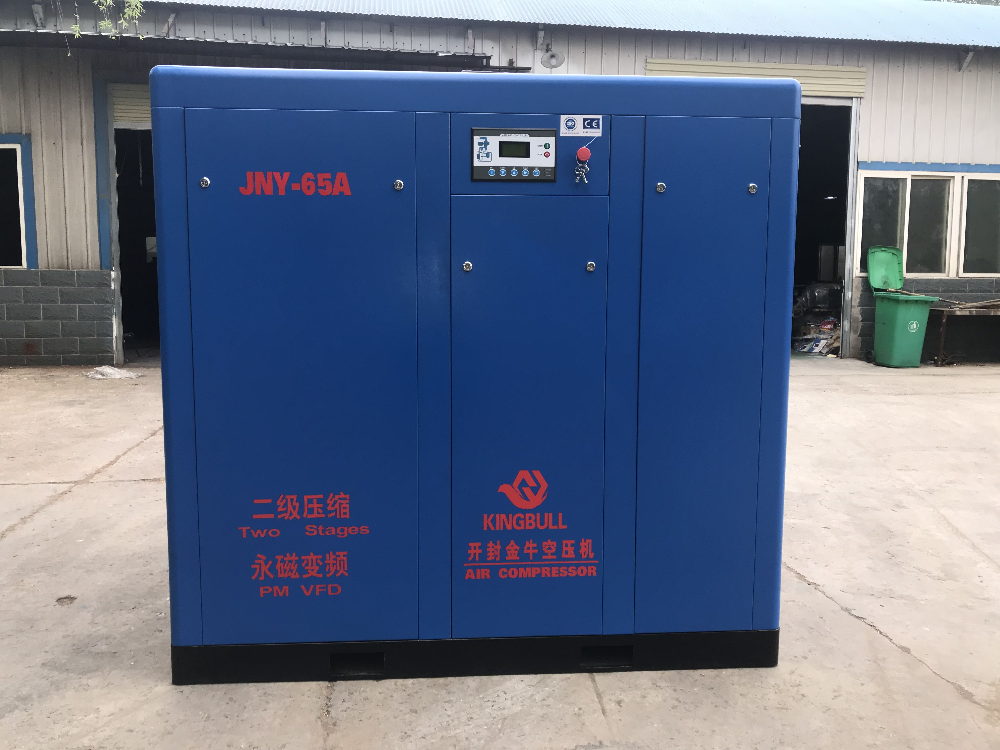 Air Compressor Tank Size Choose Tips Air compressor tank