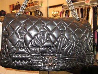 Chanel Black Lambskin Leather Moscou-Kremlin Bag
